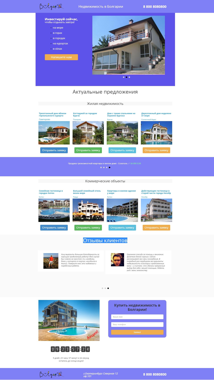 Сайт недвижимости в болгарии продажа куплю или квартиру в дубае